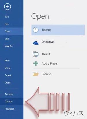Disable Macros on Windows. Step 2