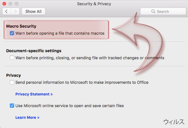 Disable Macros on Mac OS X. Step 3