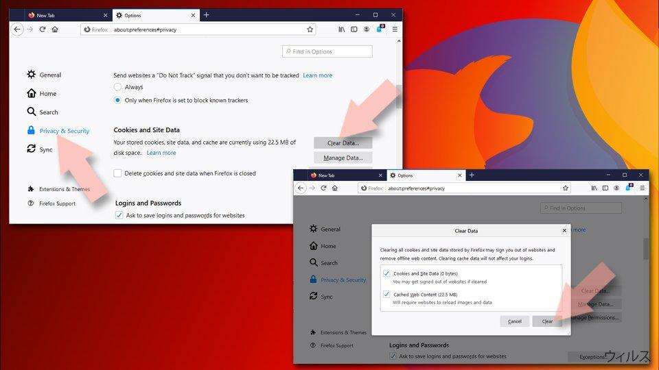 Mozilla Firefox のリセット