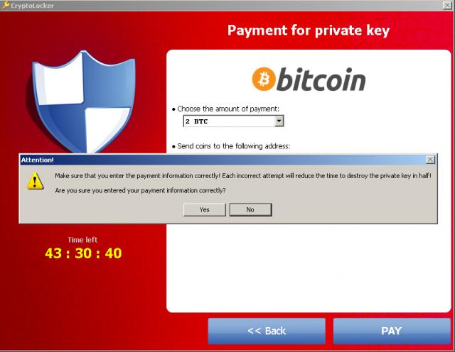 今年の脅威:Cryptolocker