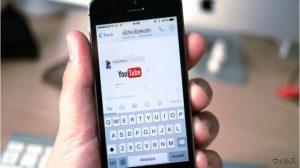 新しい Facebook Messenger ウィルスの攻撃はニセの動画リンクを送る