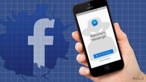 Facebook ウィルスのニュー・ウェーブ: 悪意のある動画リンクが Messenger で活発に拡散中