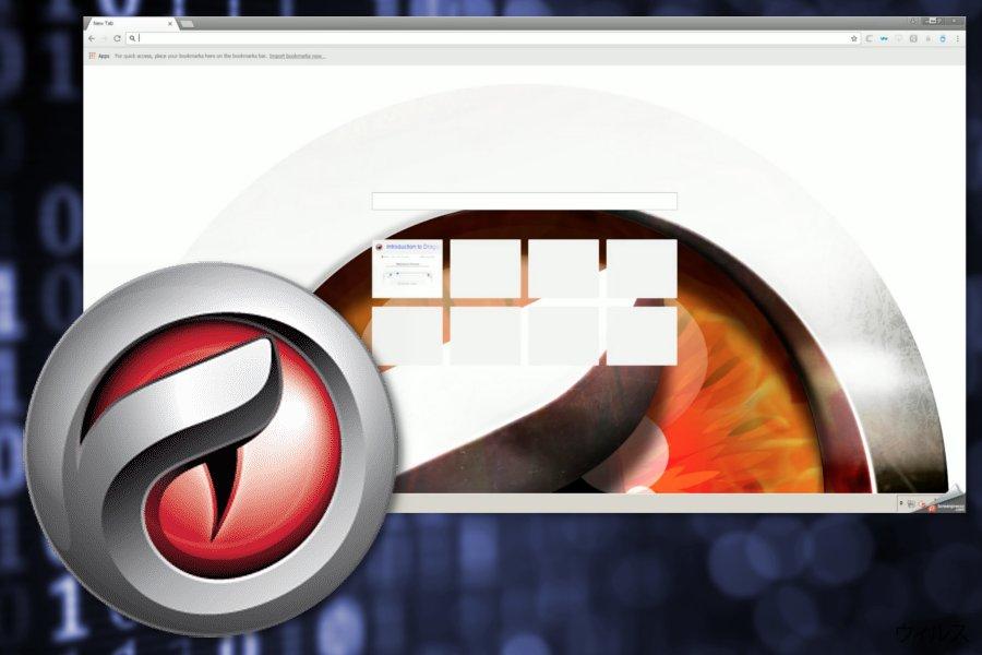 Image of Comodo Dragon web browser