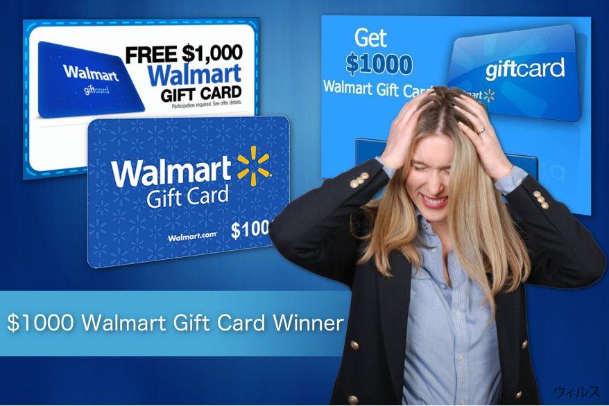 $1000 Walmart Gift Card Winner 詐欺