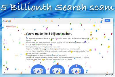 5 Billionth Search 詐欺