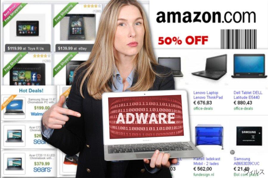 NewTab による広告の写真
