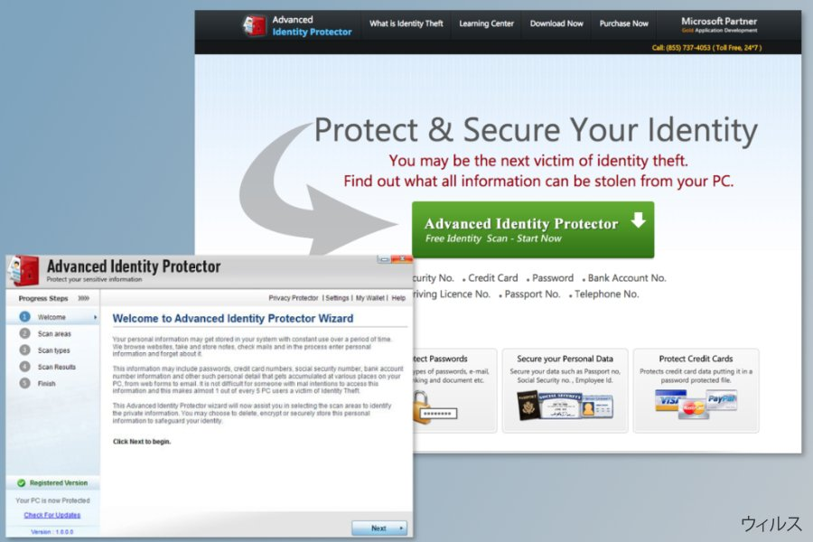 Advanced Identity Protector program