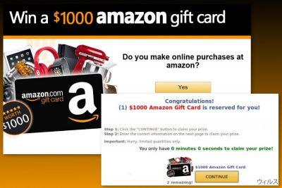 Amazon Gift Card ウィルスの例