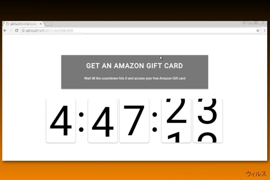 Amazon Gift Card 詐欺の YouTube バージョン