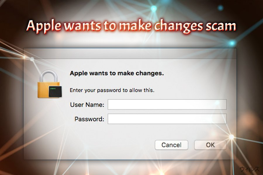 Apple wants to make changes virus