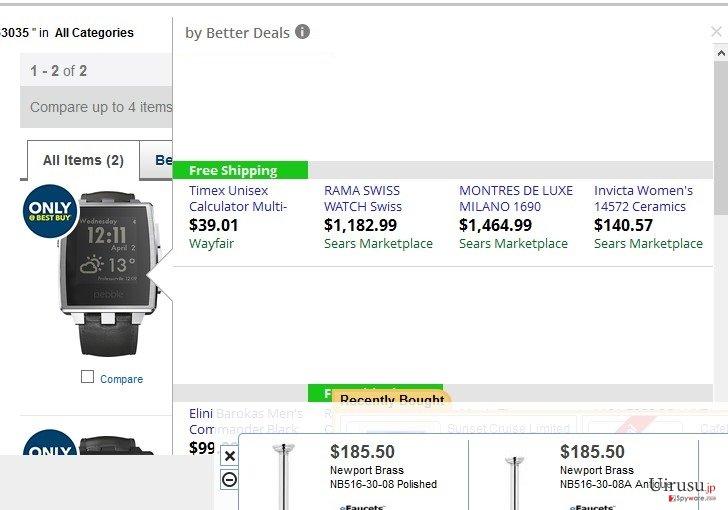 Better Deals広告