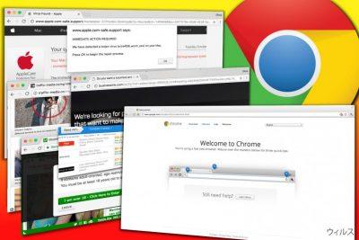 Chrome アドウェアにより表示される広告の例