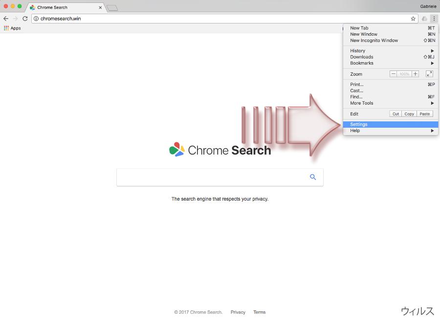 Chromesearch.win ウィルスのスクリーンキャプチャ