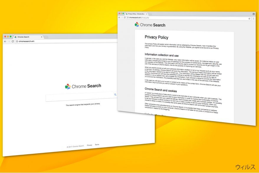 Chromesearch.win ウィルスのイラスト