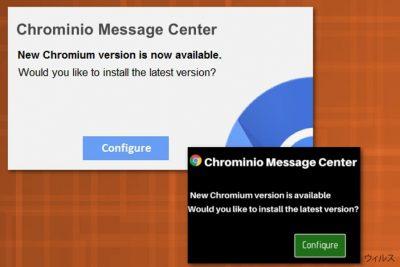 Chrominio Message Center ウィルス