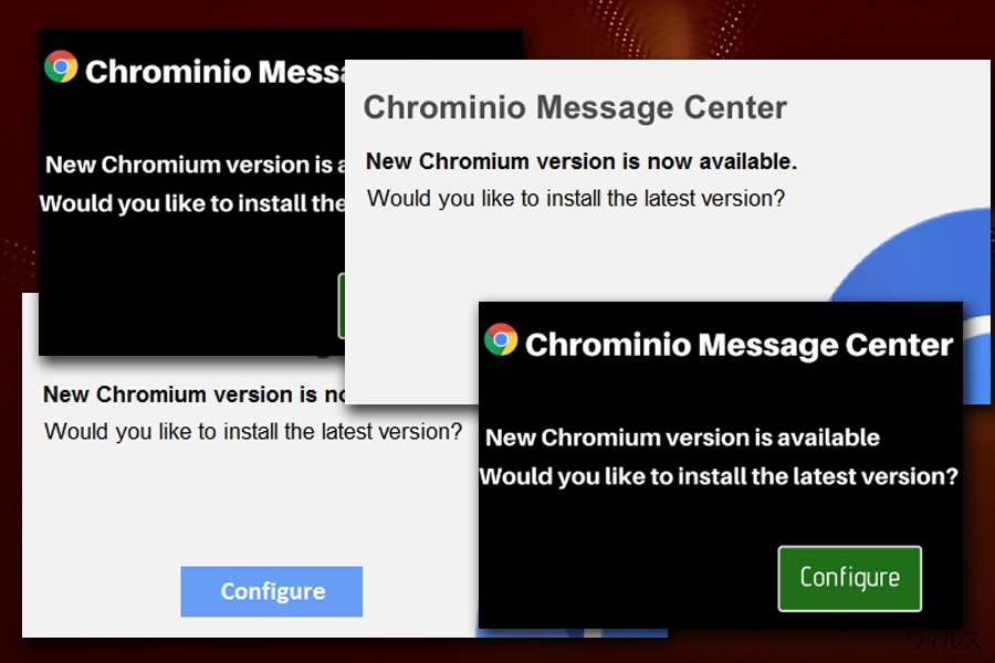 Chrominio Message fake alert