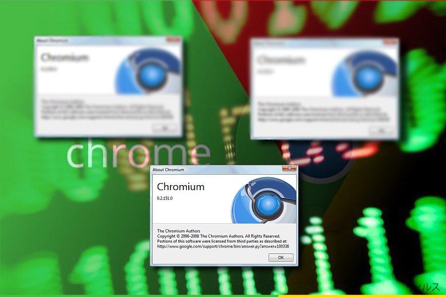 Chromium ウィルス