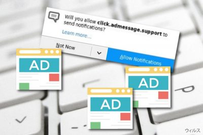 Click.admessage.support アドウェア