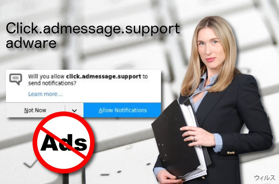 Click.admessage.support PUP
