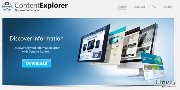 Content Explorerのスクリーンキャプチャ