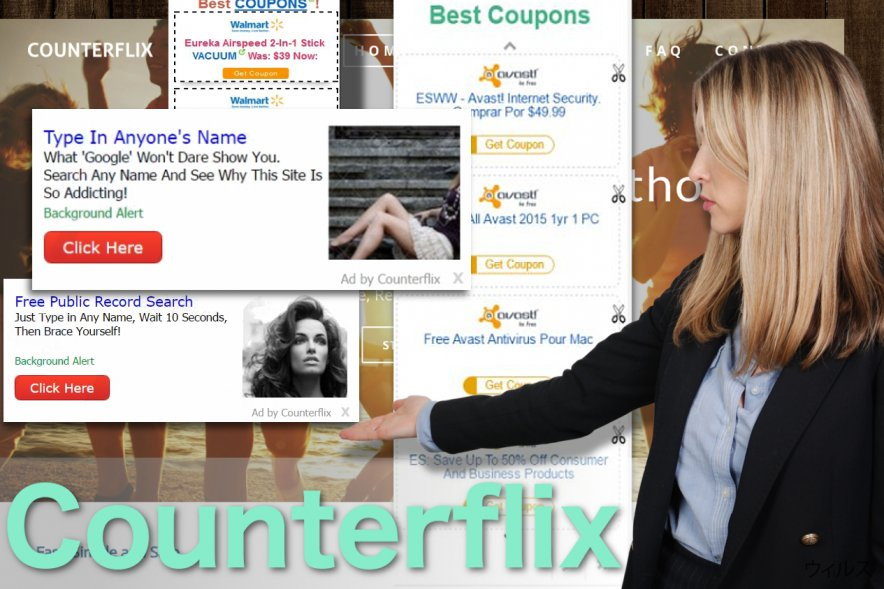 Counterflix 広告のイメージ