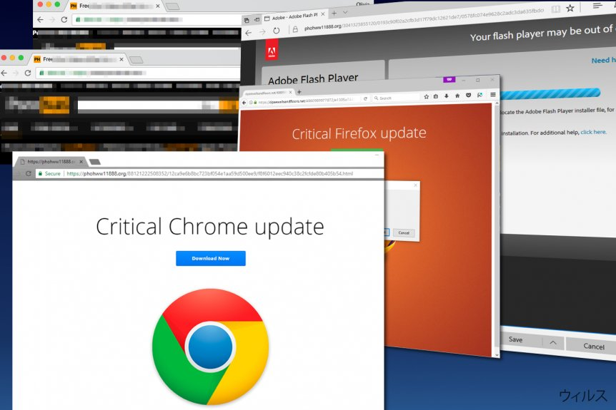 Critical Chrome Update マルウェア