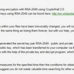 CryptoWall 2.0 ウィルスのスクリーンキャプチャ