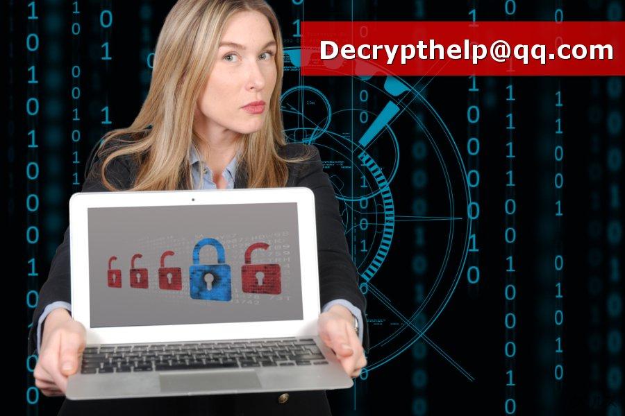 Decrypthelp@qq.com ランサムウェア・ウィルスの写真