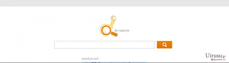 Do-searchのスクリーンキャプチャ