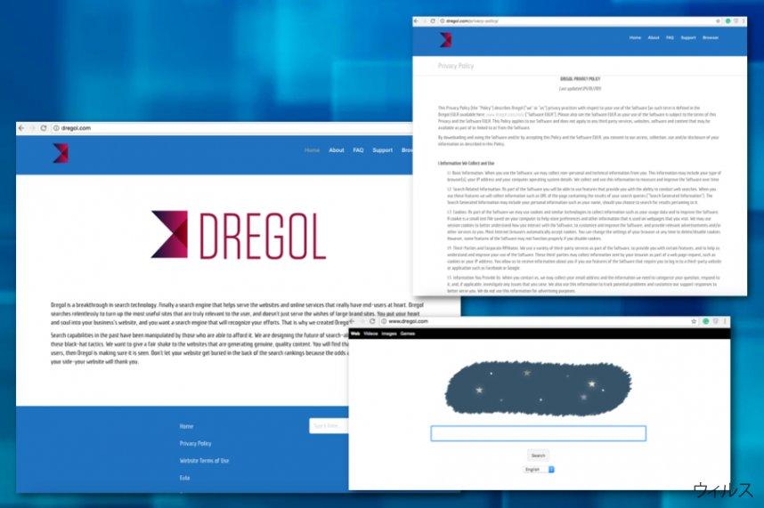 Dregol.com リダイレクトのスクリーンキャプチャ
