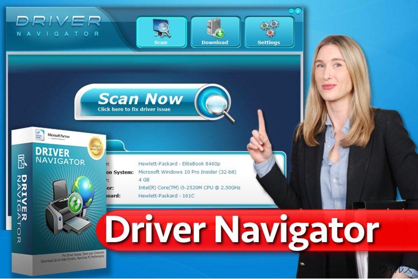 Driver Navigator