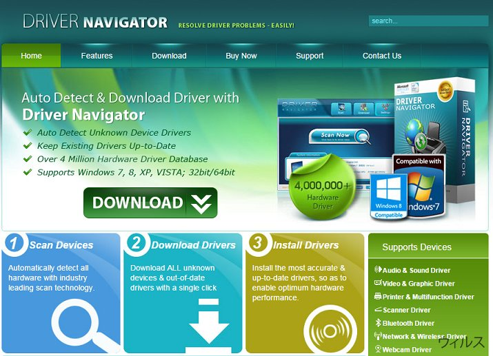 The picture of Driver Navigator virus