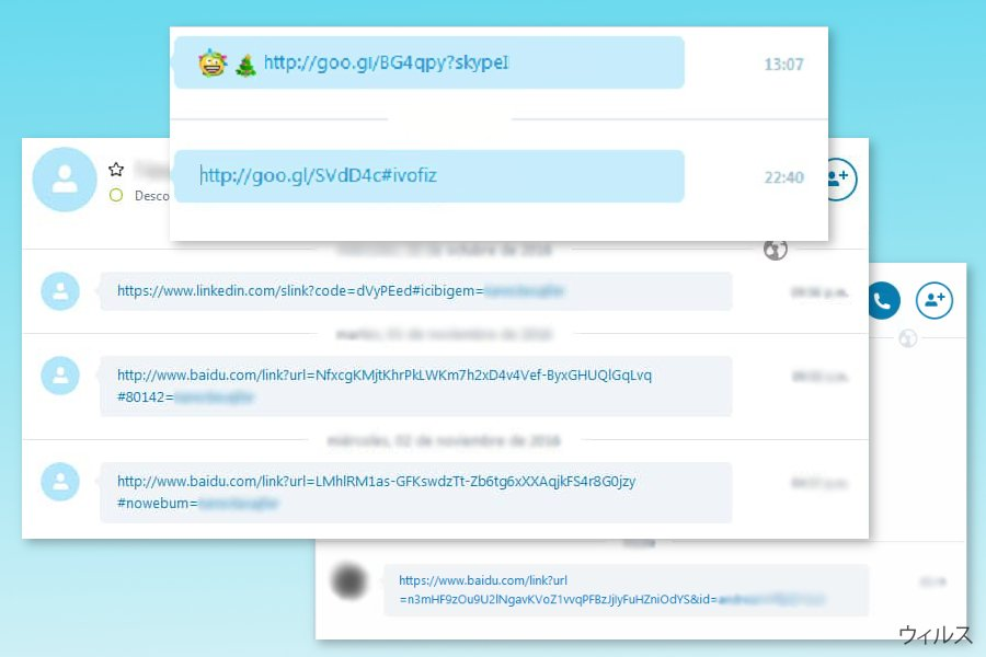 Examples of Skype virus