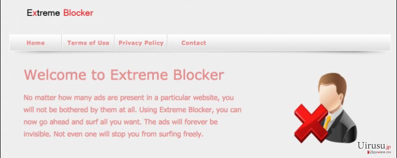 Extreme Blocker virusのスクリーンキャプチャ