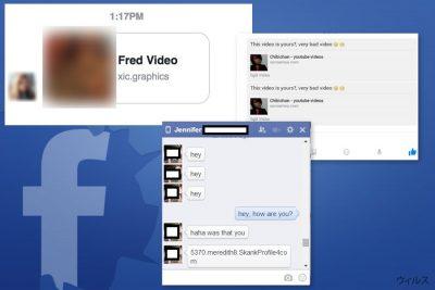 Facebook Message ウィルスの例