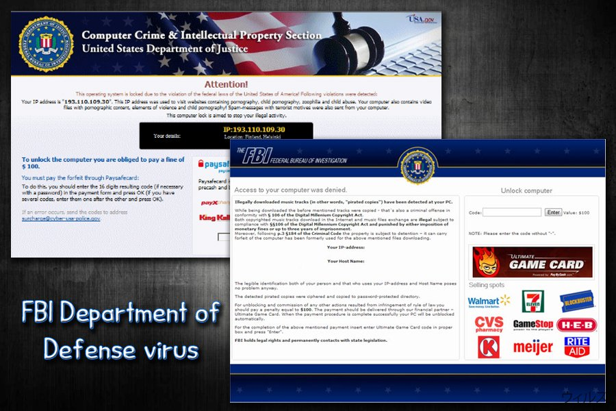 FBIウイルスのスクリーンキャプチャ