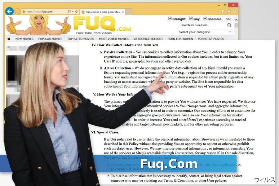 Fuq.Com ウィルスのスクリーンキャプチャ