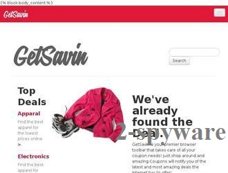 GetSavinのスクリーンキャプチャ