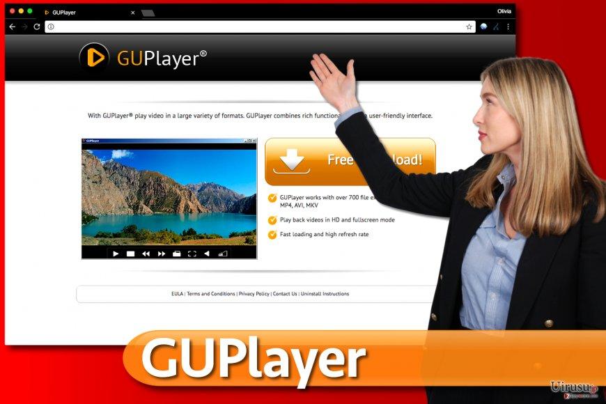 GUPlayer アドウェア