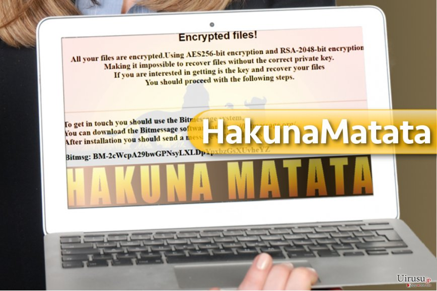 HakunaMatata ランサムウェア・ウィルスのスクリーンキャプチャ