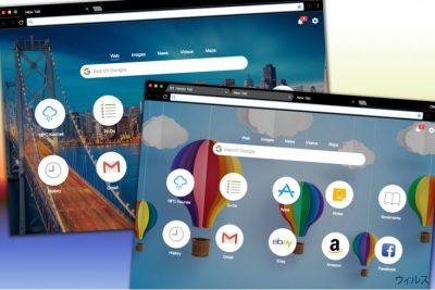 Handy-Tab.com 検索サイトの別のデザイン