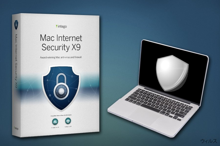 Intego Mac Internet Security