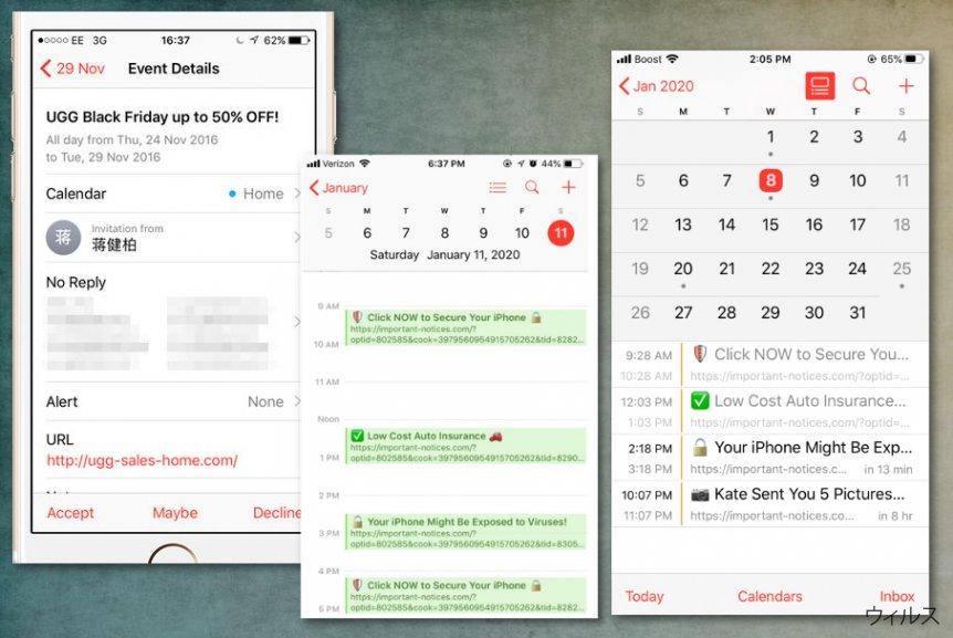 Calendar スパム