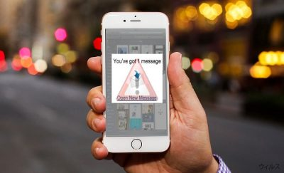 iOS ウィルスを示すイメージ