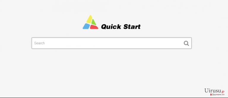 istart123.comのスクリーンキャプチャ