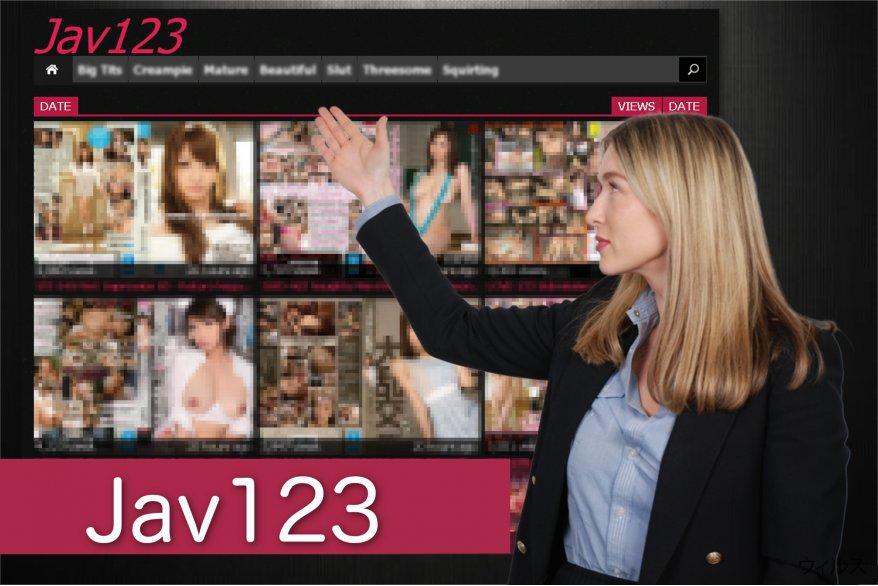 Jav123 リダイレクトのスクリーンショット