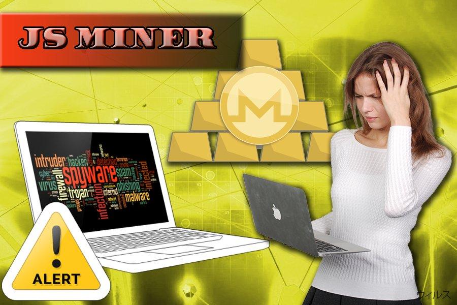 Js Miner 暗号通貨マイナー