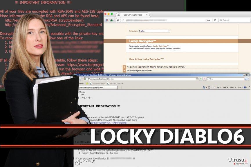 Locky Diablo6 ウィルス