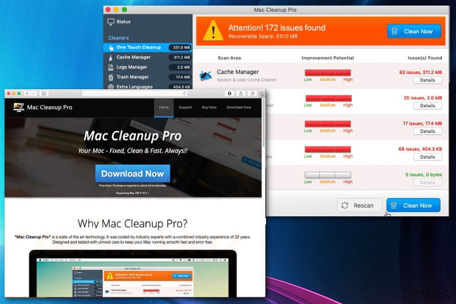 Mac Cleanup Pro