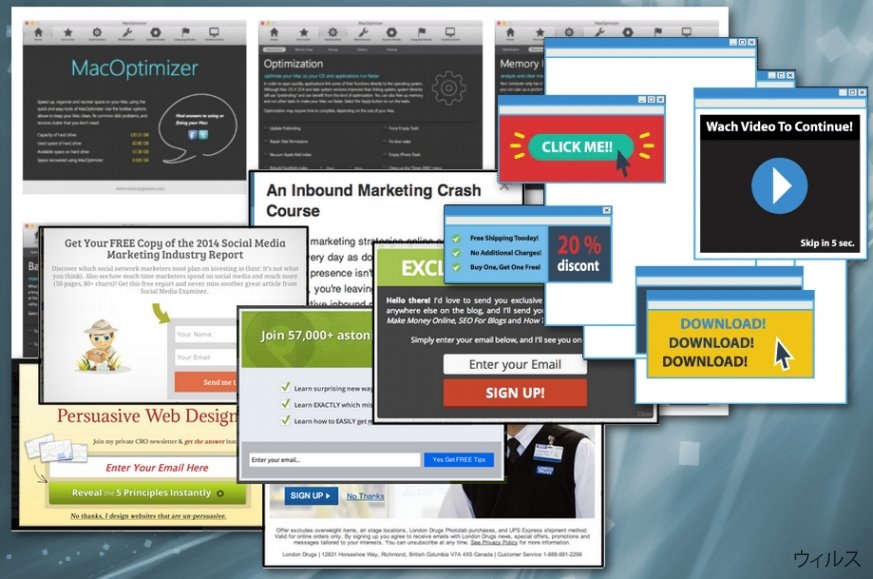Mac Optimizer のリダイレクト
